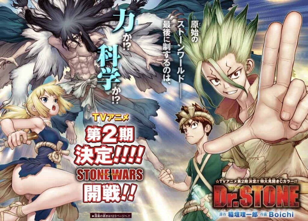 Anime 2021 Dr. Stone